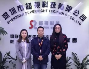 粤安协走访副会长单位深圳市超视科技有限公司