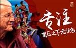 """中韩足球大战有感 LED显示屏何时掀起一片""""中国红"""""""