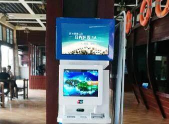 钱林景区自助售票机落户海南分界洲岛