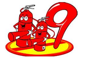 济南威诺安防:公安部消防局解读新消防法