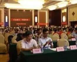 2017湖北安防行业协会智慧安防生态圈交流会完美收官