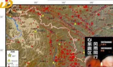地震来袭 应急指挥系统积极冲在抗震救灾最前线