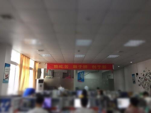 广州思正能吃苦 敢于拼 创于新