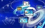 弱电安防从业者 必懂的几条网络知识(问答形式)