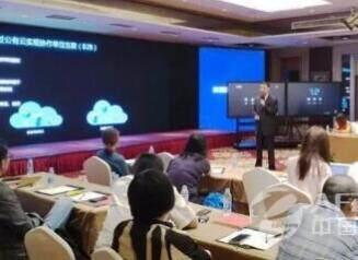 再建一朵云 视界全连接 科达正式发布视讯混合云