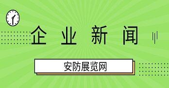 廣州艾禮富電子脈沖電子圍欄在周界防范的優勢