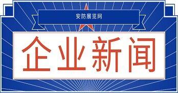 立林荣获中国房地产开发企业500强供应商