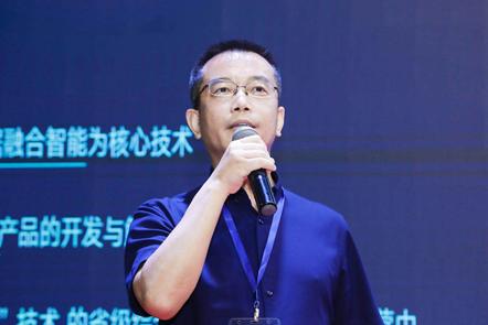 力维智联陈仕波:综合能源服务平台演进研究及实践