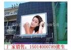 深圳蓝通光电有限公司