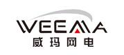 深圳威瑪網電科技有限公司