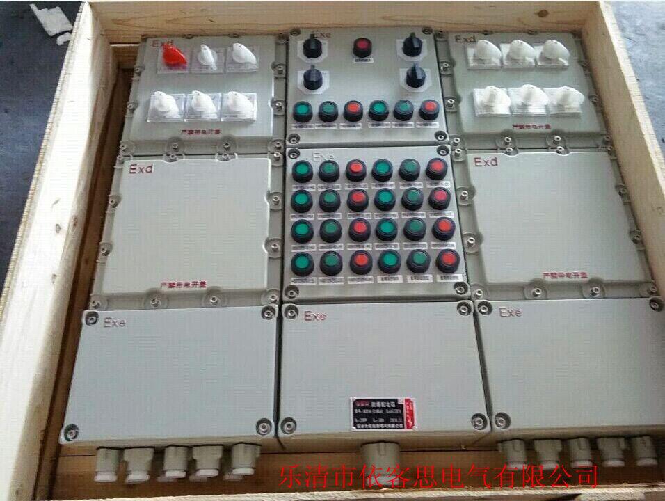 7.用于照明或动力线路的电源配电