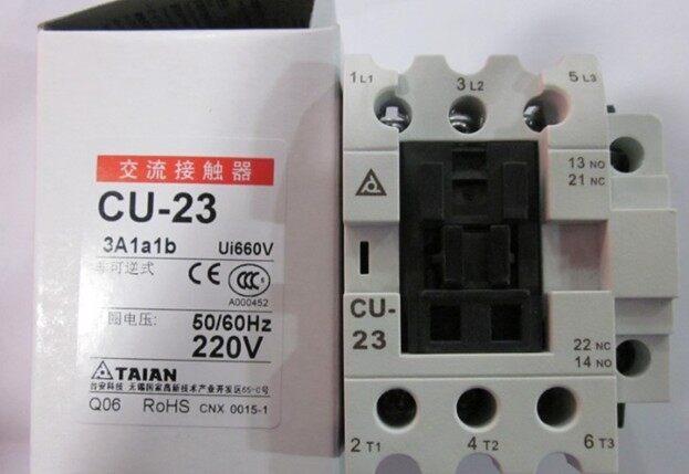 产品详情 品牌:[正品] 台安 型号:CN-18A 产品名称:交流接触器 主触头:3A 辅助触点:1a或1b 额定电压:AC220V / AC380V / AC110V 等常用电压。 获得3C、CE、UL、TUV、CSA等认证。 符合GB、IEC、BS、JIS、NEMA等标准。 接触器可加装热过载保护继电器、机械连锁模块、辅助触点模块、线圈驱动装置、浪涌抑制器等,扩充产品功能。 安装简单,安装方式采螺丝固定、导轨安装两种。 接触器端子具有IP20安全防护盖设计,可保护人身安全。 辅助触点采双触点设计