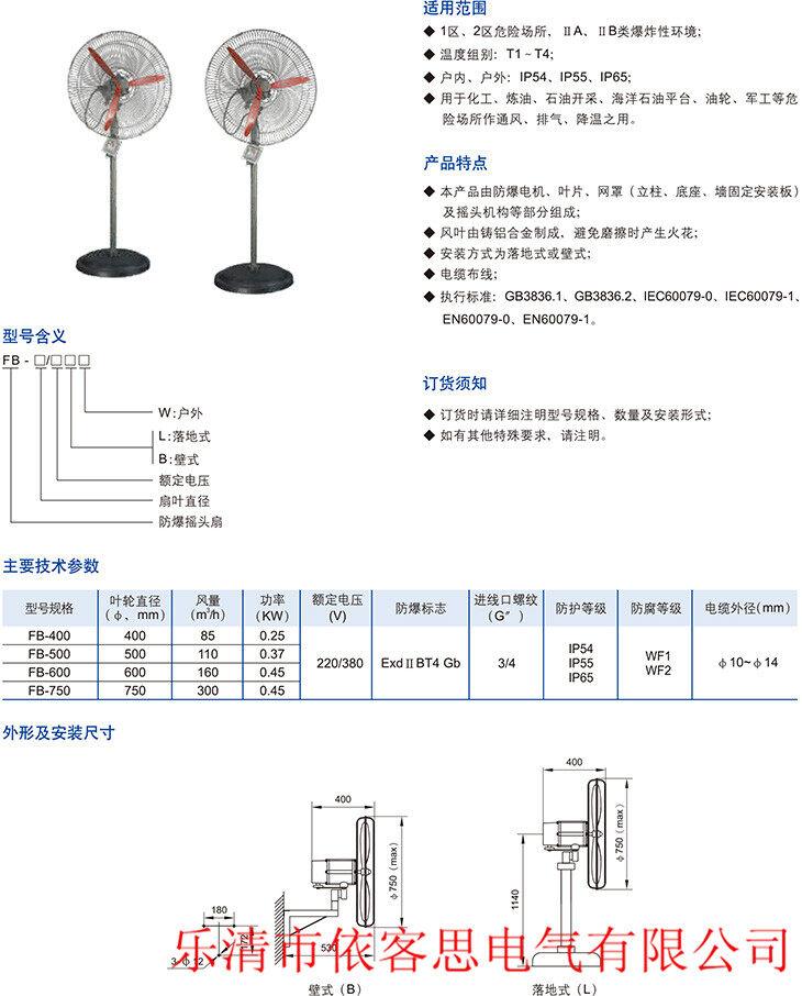 电扇摇头接线图
