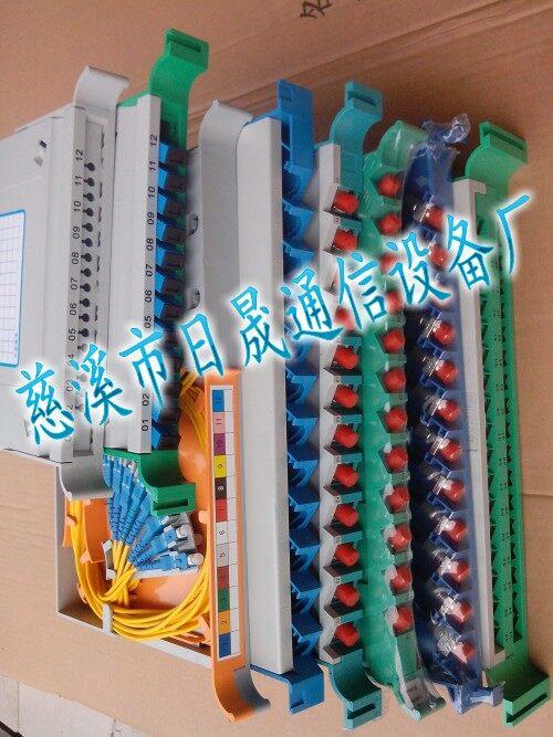 1440芯光缆交接箱 - 仪器交易网