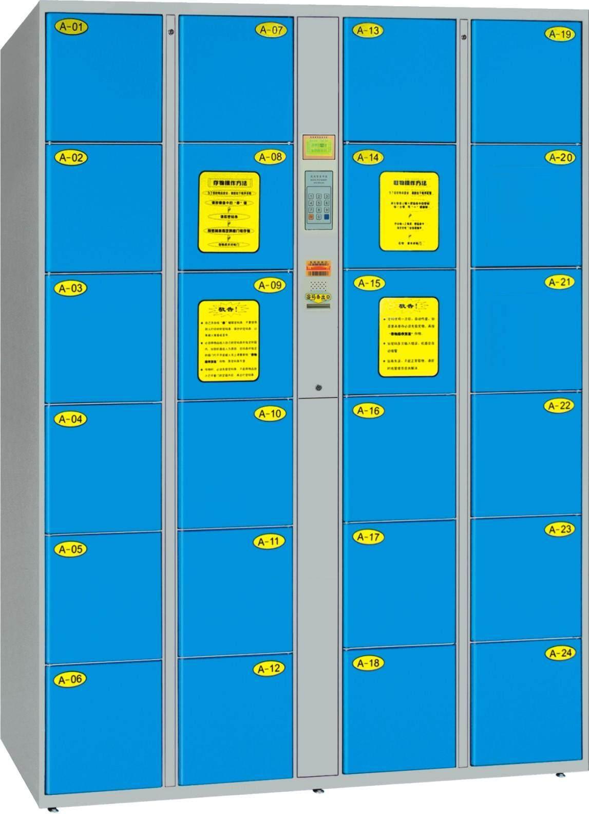 12门AG真人厅电子寄存柜比24门的便宜。