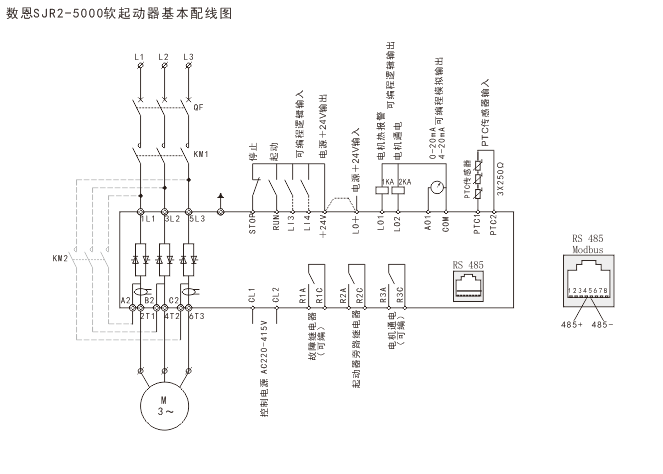 sjr3-5000系列在线式电机软启动器/软起动器
