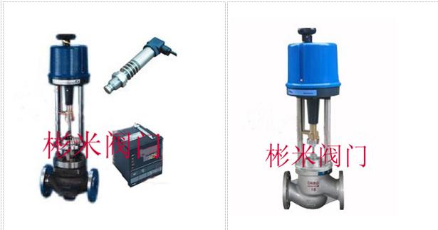 电动压力调节阀 主要零件材料及结构图