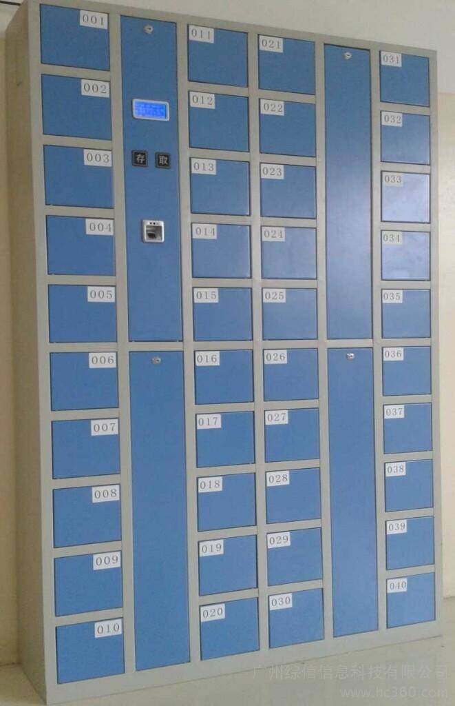 赤峰12门电子寄存柜