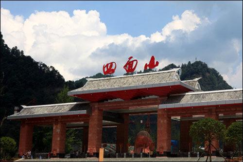 四面山风景区位于重庆市西南部,距离重庆市主城区130公里,距