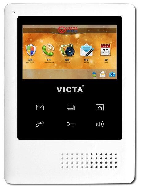 v9-f4-威视安楼宇对讲数字ip彩色4.3寸可视室内分机