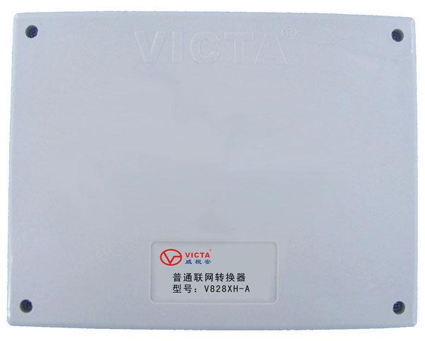 普通联网转换器 型号:V828XH-A 用于连接门口主机、管理中心机、围墙机、楼层解码器的中间设备。 配套系统:联网系统 工作电压:DC18V或门口主机供电 工作温度:-25℃~+55℃ 环境湿度:<95%