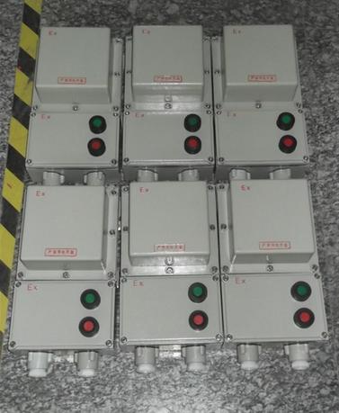bqc-25a防爆综合磁力启动器可控制交流50hz
