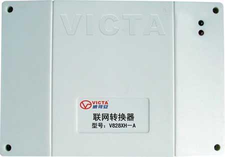 威视安楼宇对讲系统配件联网转换器