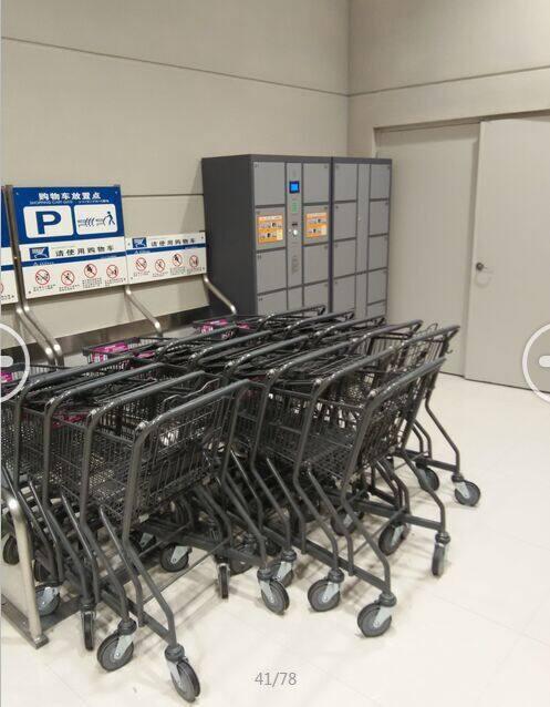 莱阳12门超市寄包柜