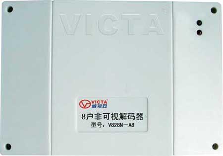 v828n-a8-威视安楼宇对讲系统配件4户可视解码器