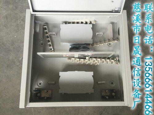 室内光纤分配箱【小区楼道光纤分配箱】