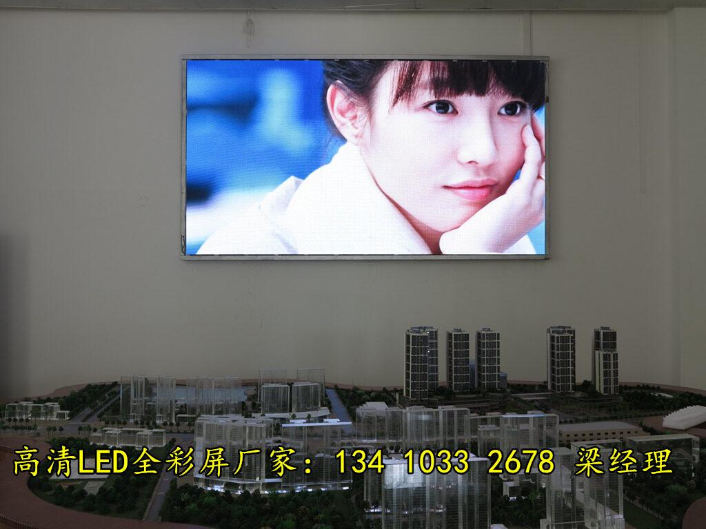 室内安装超薄led彩色电子屏价格