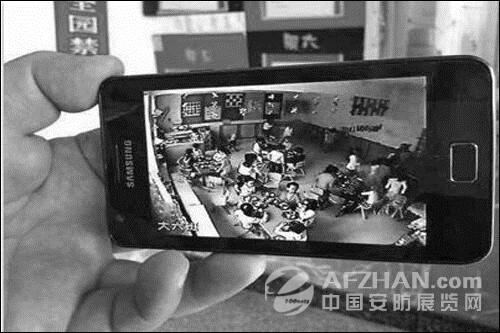 幼儿园手机远程监控(图片来源:百度图片)