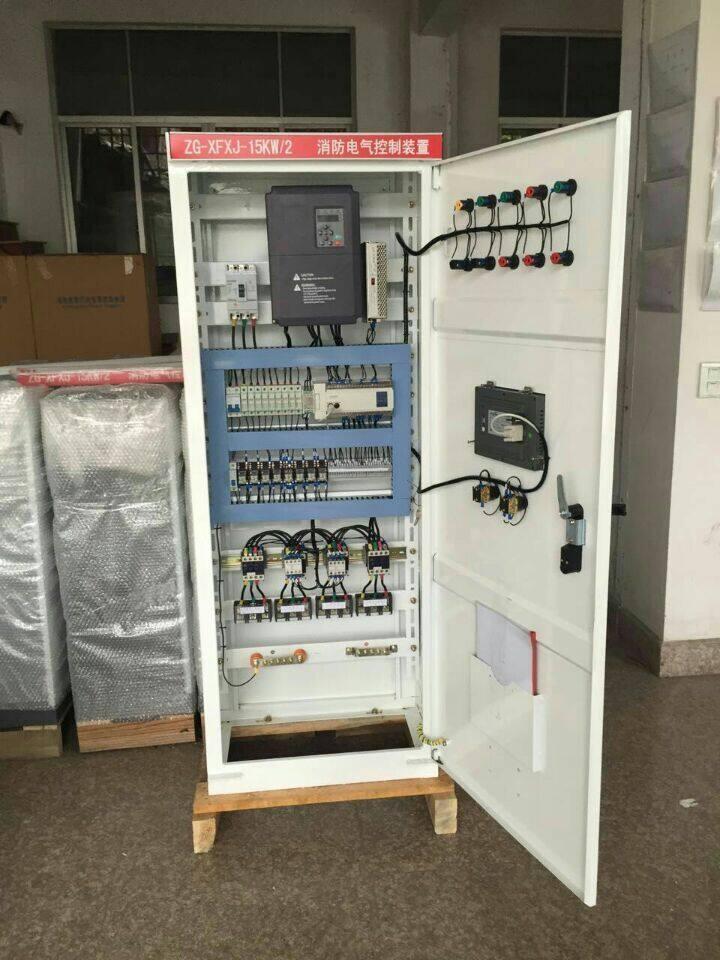消防电气控制装置-广州xfxj-15kw消防电气控制装置 红色消防巡检柜 可