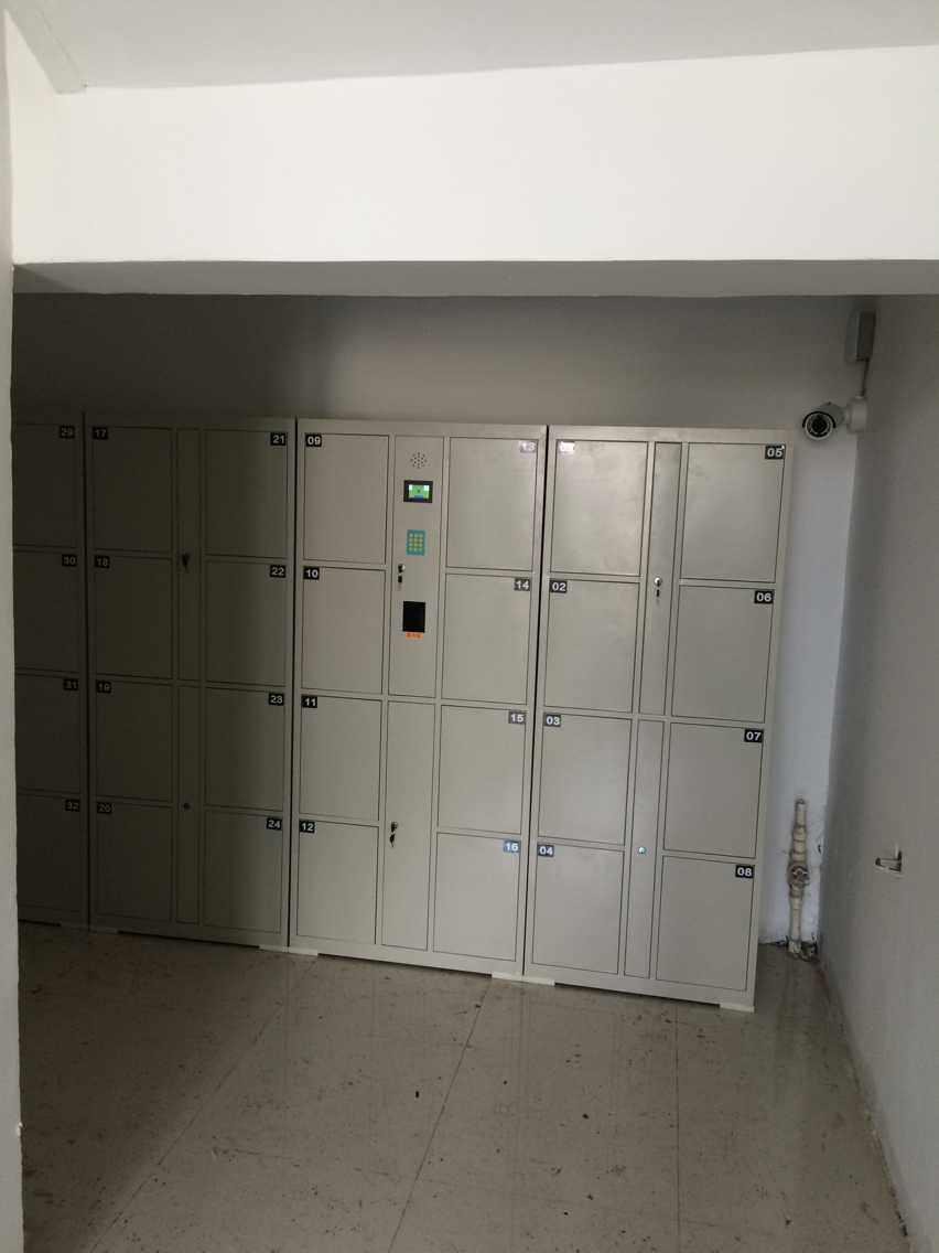 偃师24门自动存包柜