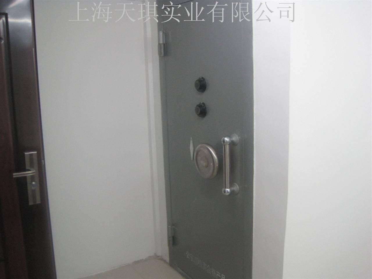 永康JKM(C)博物馆金库门