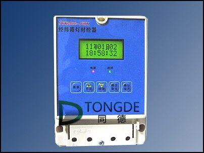 时控路灯手动自动控制电路图