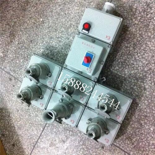 防爆配电箱,防爆操作柱,防爆接线箱 防爆断路器,防爆变压器,防爆插座