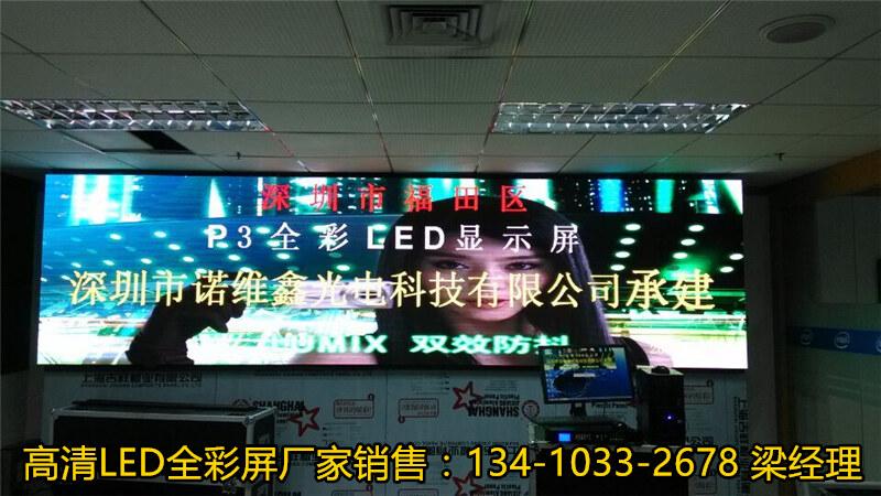 led室内p3彩屏含钢结构安装报价