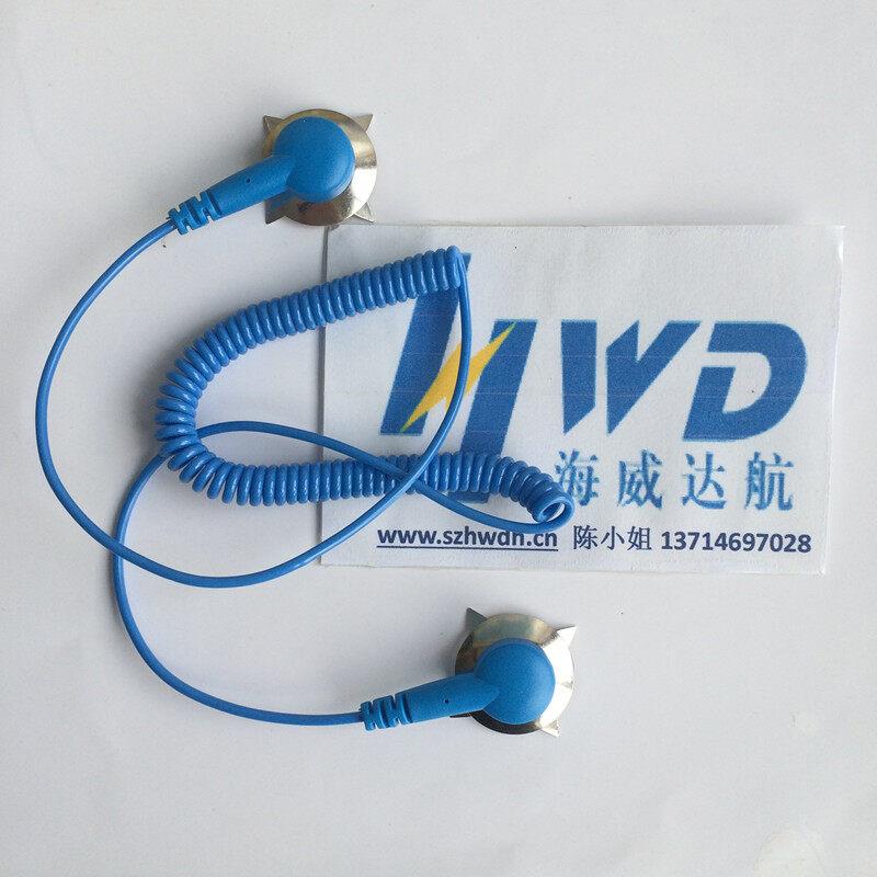 防静电接地线台垫连接线
