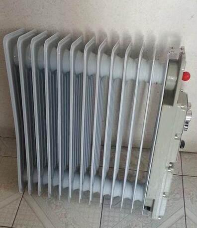 防爆油汀取暖器