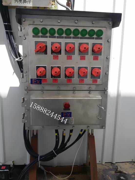 家用电箱清晰接线图
