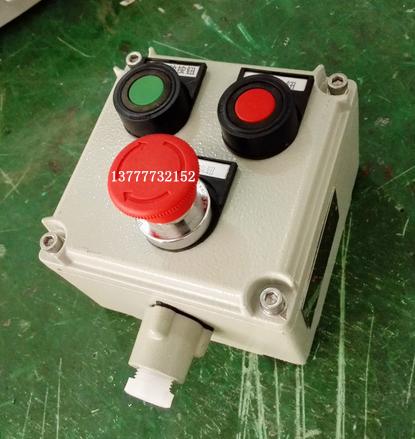 内装万能转换开关,按钮,电流表(可按用户要求装其他仪表),指示灯等.