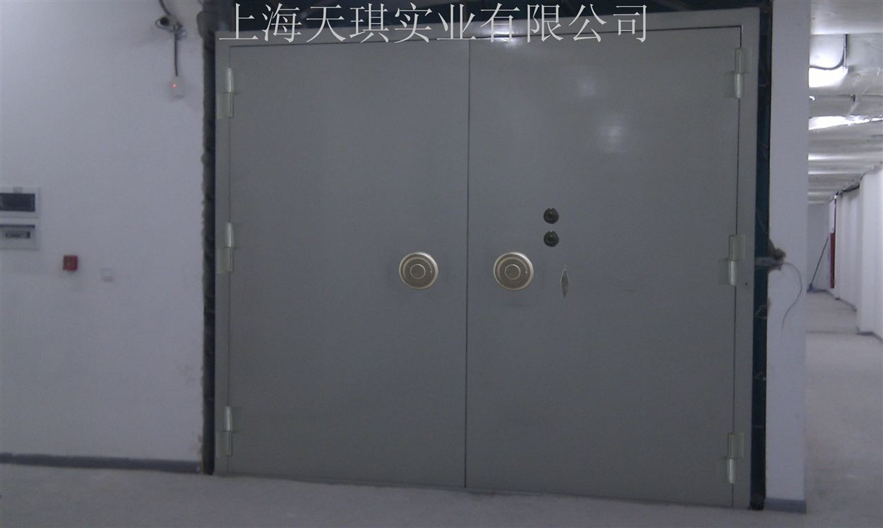 酒厂金库门尺寸