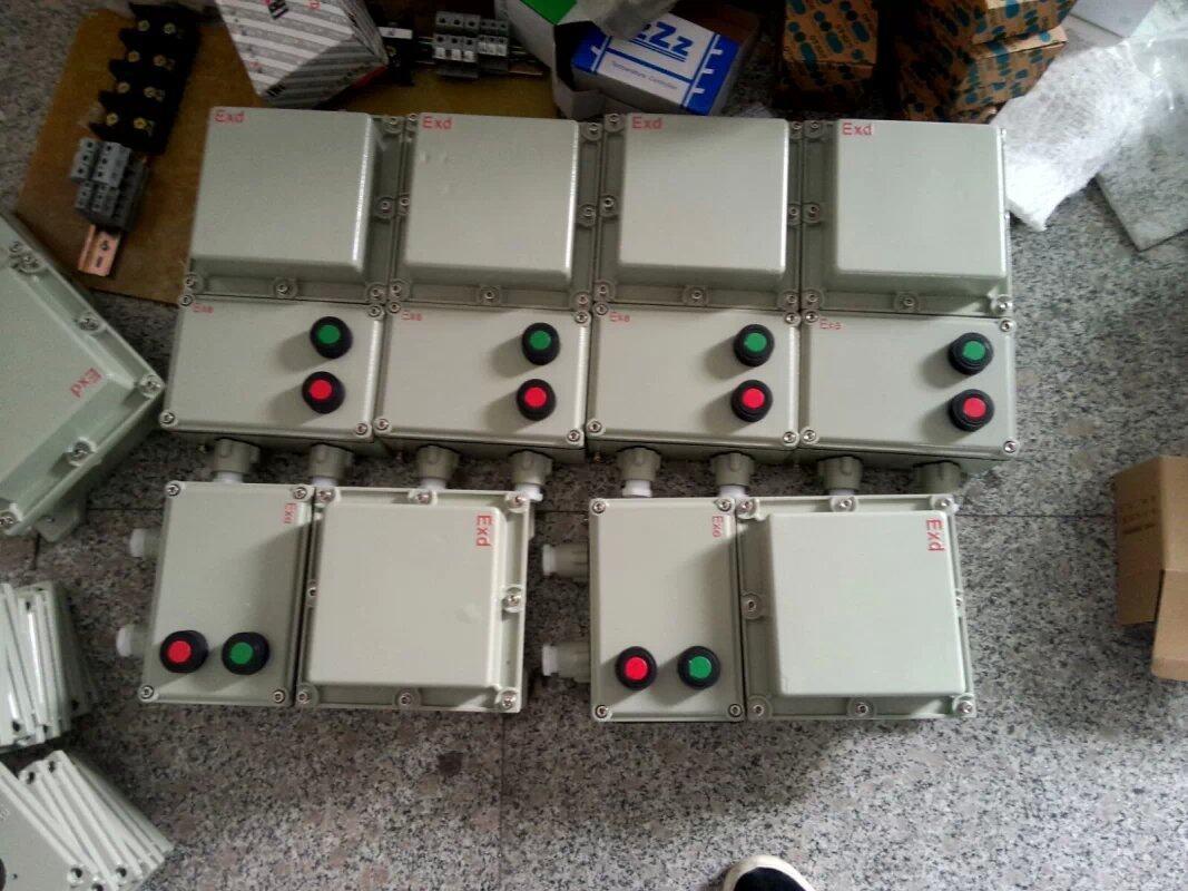 锅炉电机防爆磁力启动器