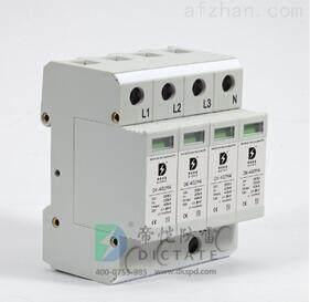 充电桩电涌保护器