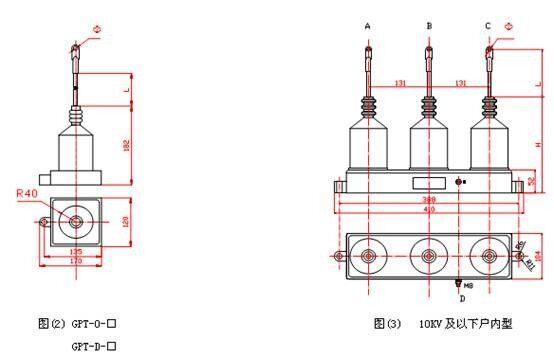 电路 电路图 电子 工程图 平面图 原理图 554_358