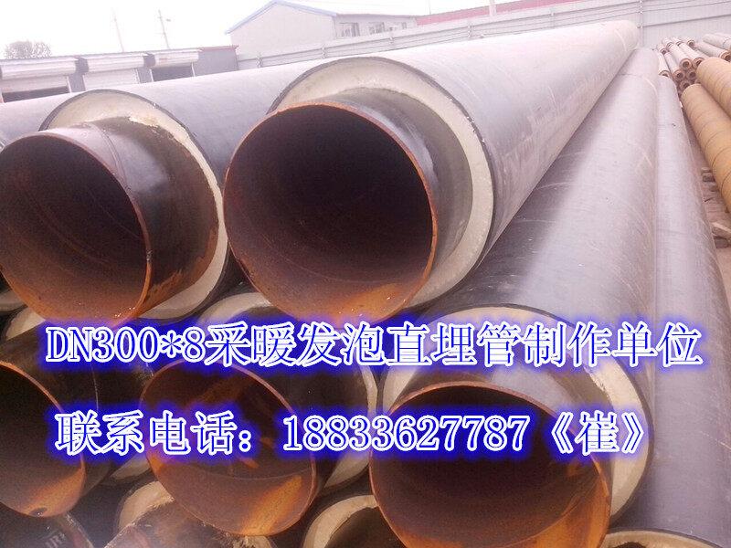螺旋管DN219聚乙烯直埋供暖保温管制作成本