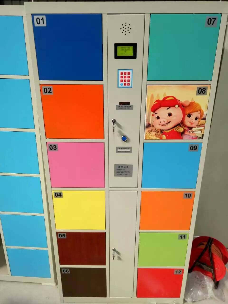 12门智能储物柜