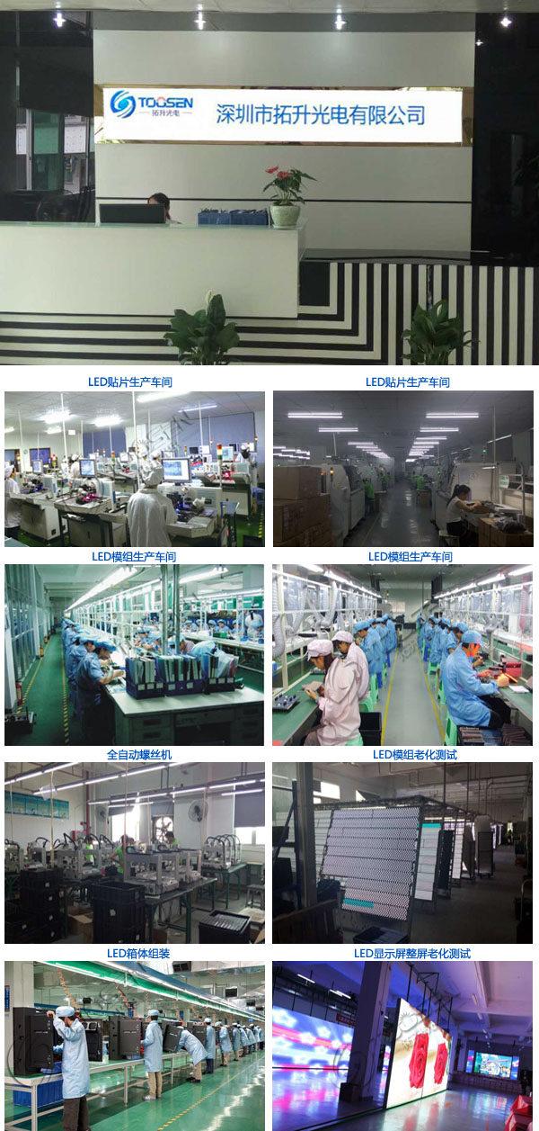 驱动电路采用国际着名品牌的恒流驱动芯片.