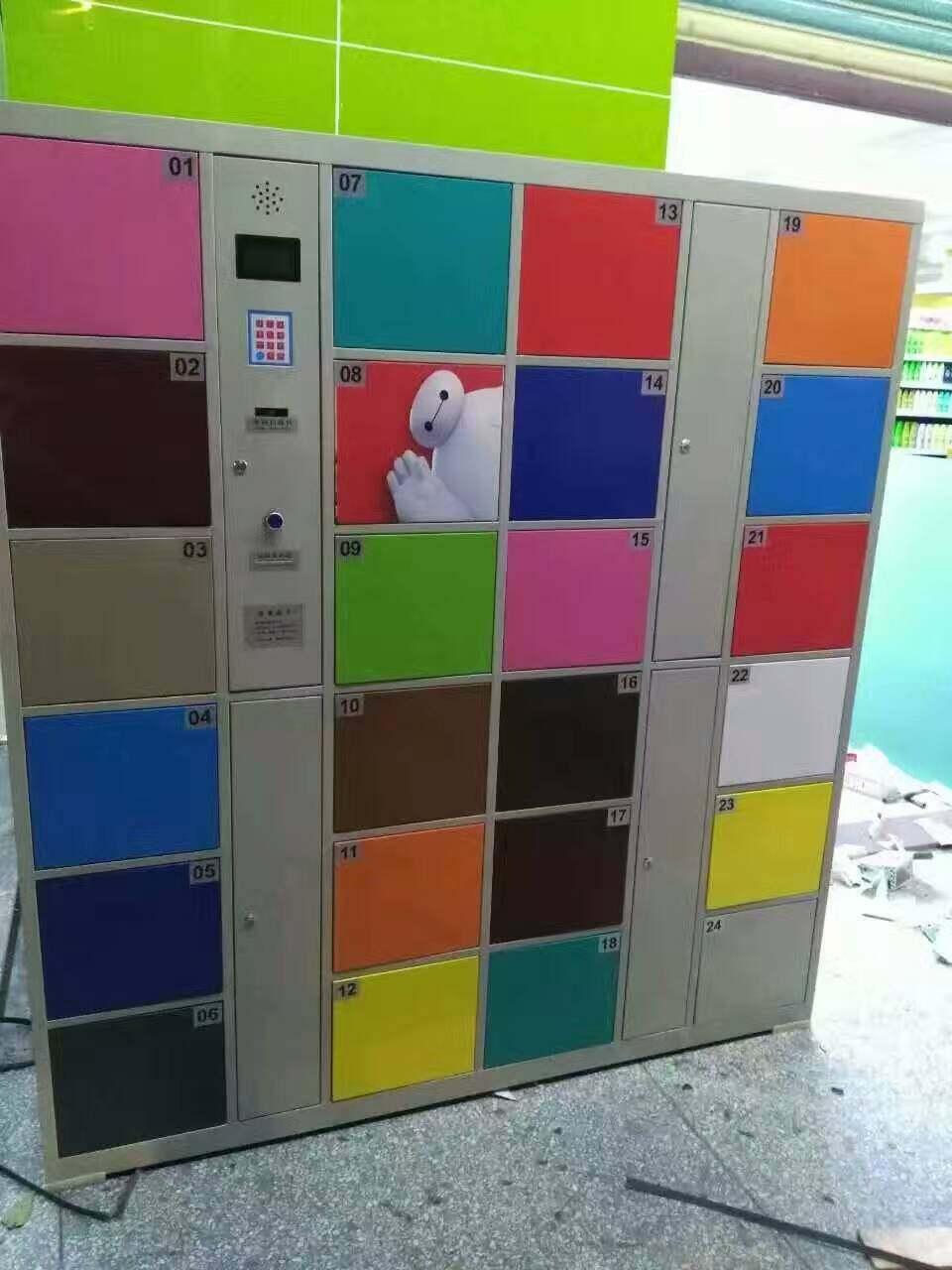 智能存包柜